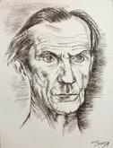 Выставка портрета в Клину