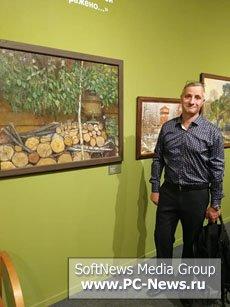 Выставка в Новом Иерусалиме